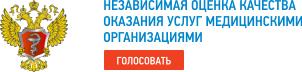 (c) Diagnost-nsk.ru