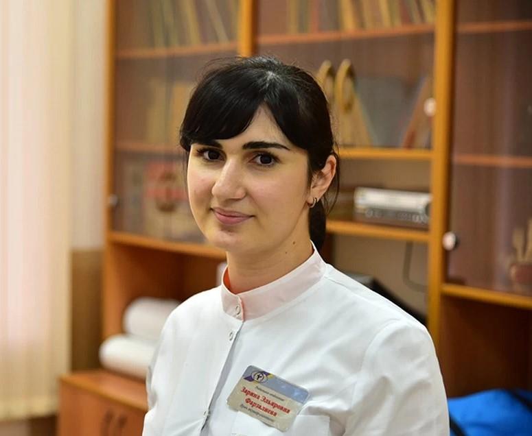 Врач - Фарзалиева Зарина